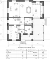 проект дома м483